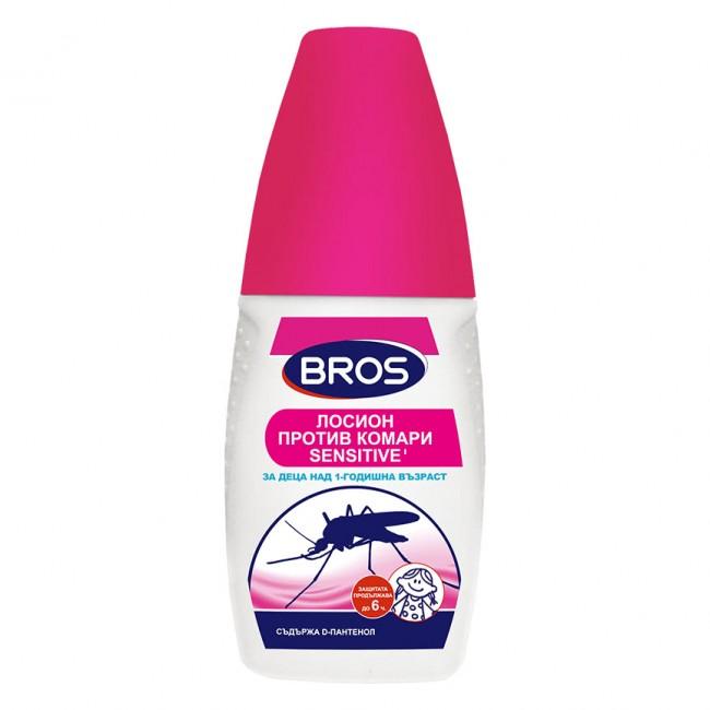 Лосион BROS против комари 50мл, за деца | www.CARPMOJO.com