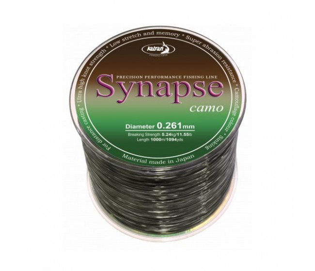 Монофилно основно влакно KATRAN SYNAPSE CARP CAMO | www.CARPMOJO.com