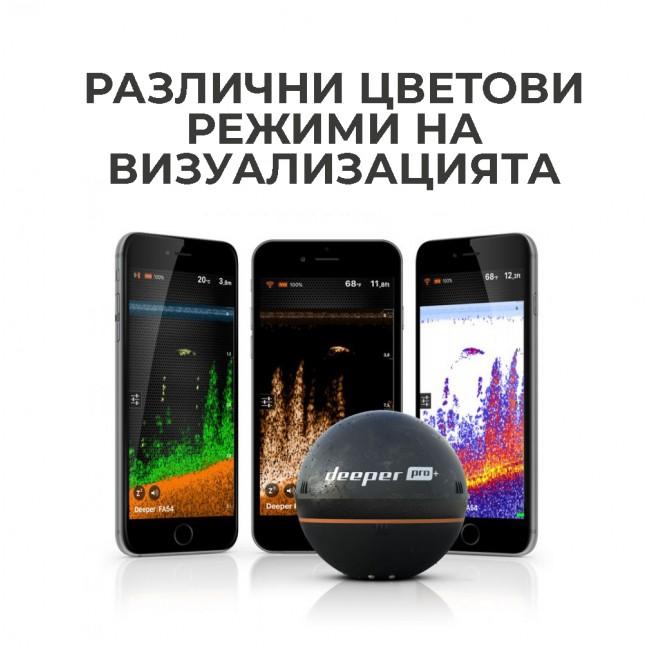 Безжичен сонар Deeper PRO+ | www.CARPMOJO.com