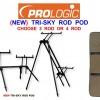 Шаранджийска стойка Prologic Tri-Sky за 3 или 4 въдици   www.CARPMOJO.com