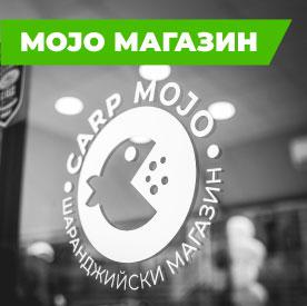 MOJO МАГАЗИН