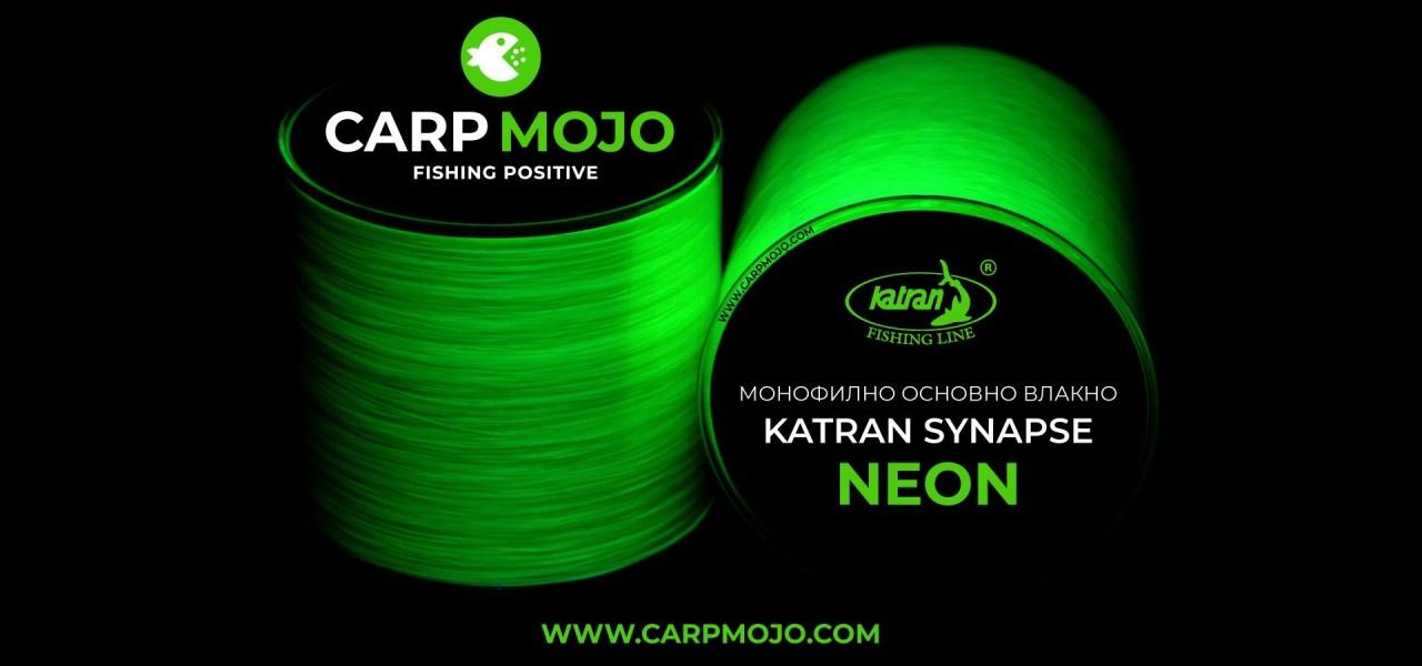 Тест с UV фенерче на Katran Synapse NEON