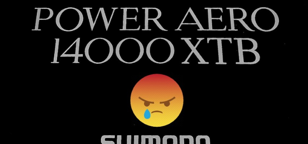 Решение на проблема с аванса на Shimano Power Aero 14000 XTB