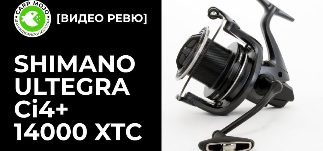 Ревю на Shimano Ultegra CI4+ 14000 XTC