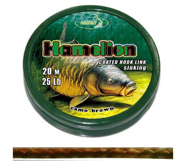Плетено влакно с покритие KATRAN HAMELION, 20 m | www.CARPMOJO.com