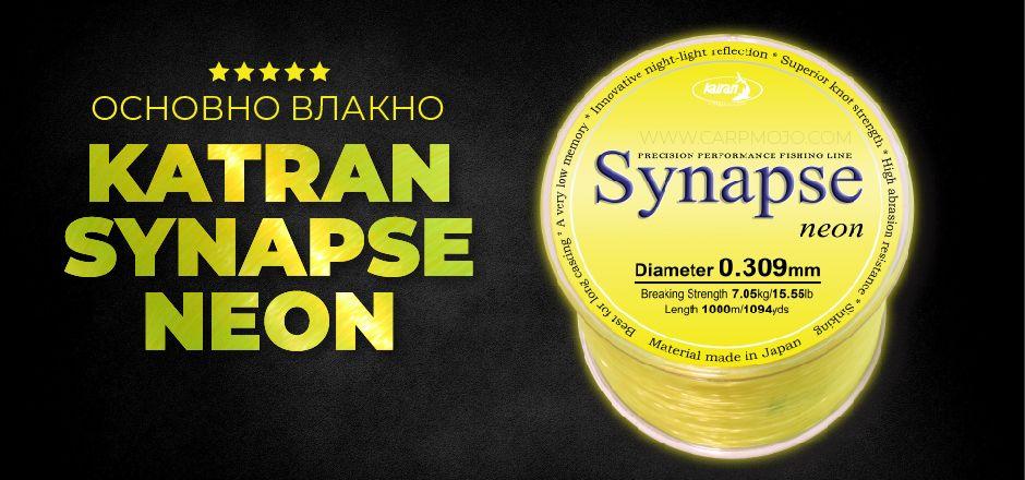 Katran Synapse NEON